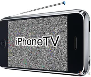 Análisis de Justin.tv, para ver Programas de TV gratis desde el iPhone y iPad