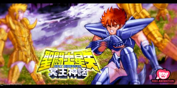 Nueva Serie y Película de Saint Seiya entre los planes de ¿Toei Animation?