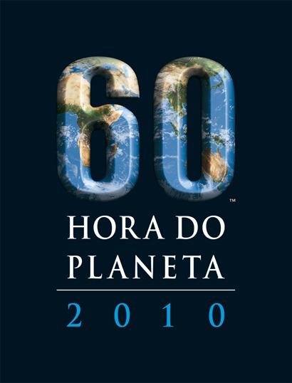 5_3_2010__2_LOGO-HP-2010