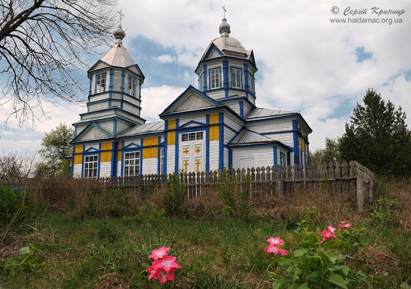 церква Святої Великомучениці Параскеви в с.Тимошівка