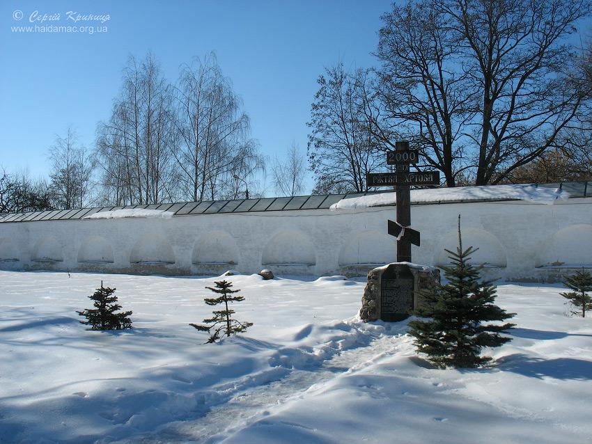 на подвір'ї Єлецького монастиря