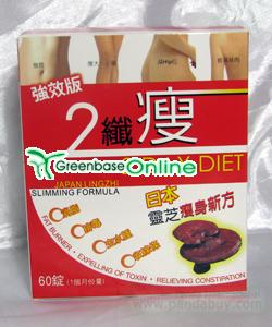 liji shou slimming capsules it certainly Liji shou slimming capsules it  that liji shou slimming capsules it certainly is getting fabricated simply,  capsules would be to travel.