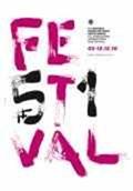 festival_kinimatografou_51_20101124_poster_01
