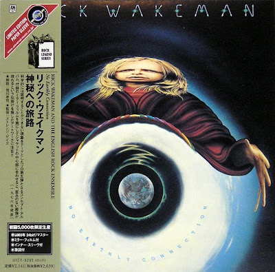 Rick Wakeman ~ 1976 ~ No Earthly Connection