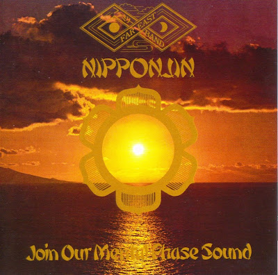 Far East Family Band ~ 1975 ~ Nipponjin