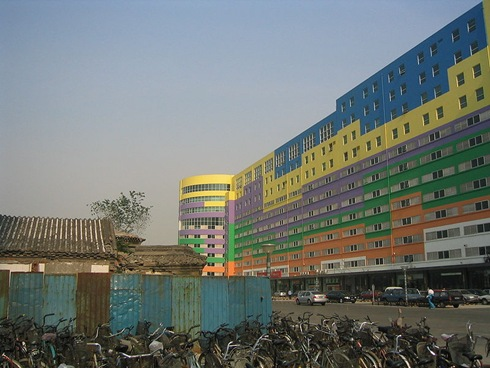 World's Most Brightly Colored  Building | Beautiful Colorium edifice Seen On www.coolpicturegallery.us