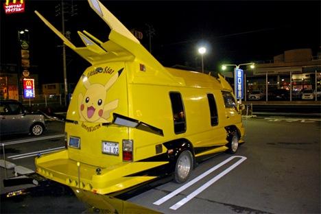 Strange Japanese Custom Vans 10
