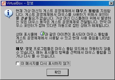 7-06.jpg