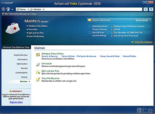 Advanced Vista Optimizer 2008-9