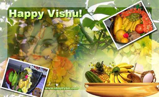 Happy Vishu to All