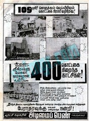 400 shows houseful