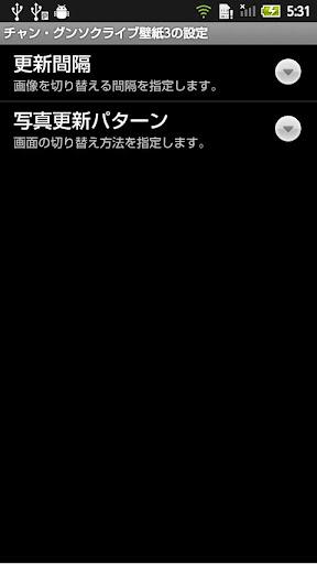 【免費個人化App】チャン・グンソクライブ壁紙3-APP點子