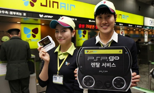 psp-go-skorea-rm-eng