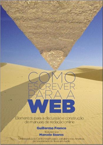 como_web_pt-br