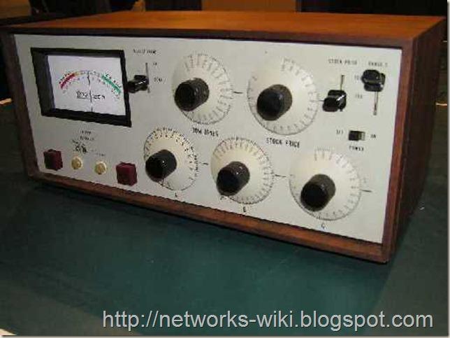 ISEC-250