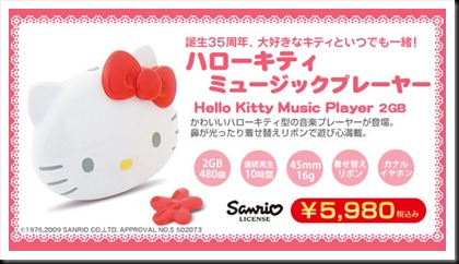 Hello Kitty Music Player