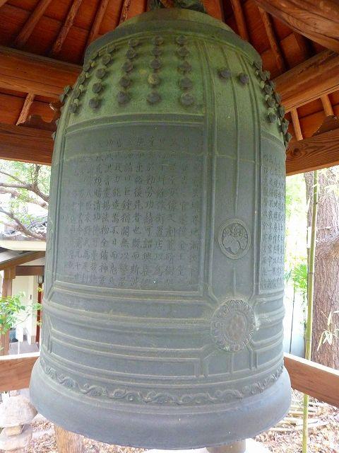 寺の由来が記された渋谷山東福寺梵鐘