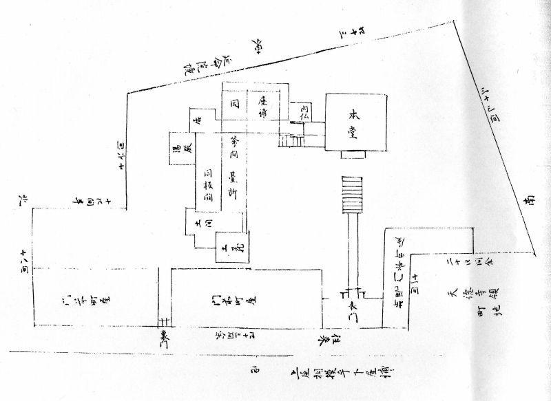 薬園坂東福寺敷地見取図