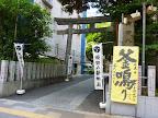芝札の辻に鎮座する現在の御田八幡神社