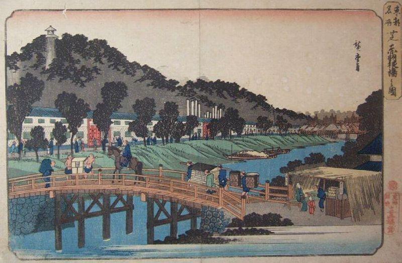東都名所芝赤羽橋之図