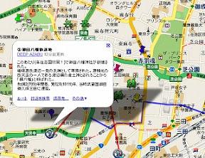 麻布周辺の源氏Map