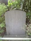 一本松・西町町会が建立した碑