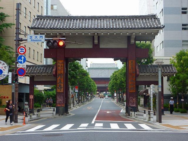 芝大門〜増上寺辺