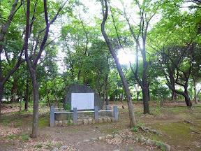 麻布台懐古碑