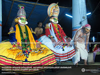 SanthanaGopalam Kathakali: Kalamandalam Sreekumar as SriKrishnan, Kalamandalam Balasubrahmanian as Arjunan and Kalamandalam Kesavan Nampoothiri as Brahmanan.