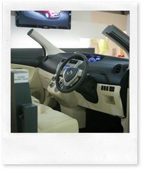 Perodua MPV 01