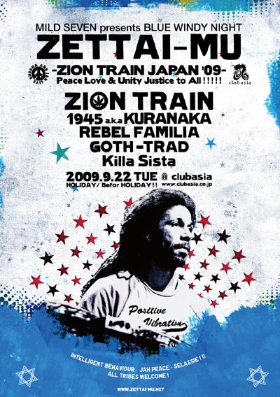 ziontrain90922