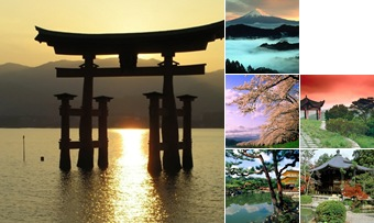 Exibir Pacote para Japão