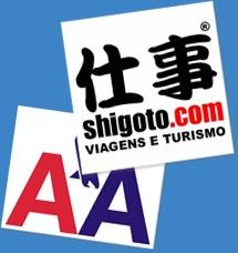 Exibir Shigoto_united
