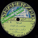 green sabz songs 78rpm