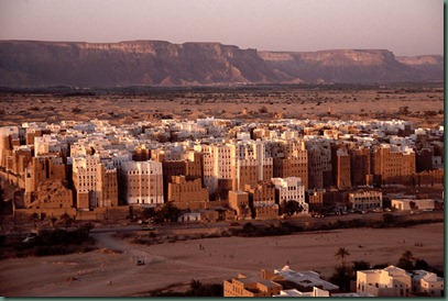 shibam-mud-brick-city-in-yemen-desert12.106102000_std