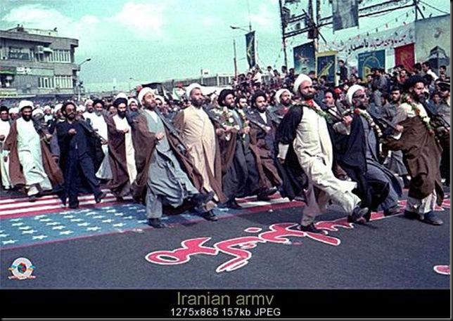 IranianArmy