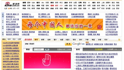 轉換成繁體中文