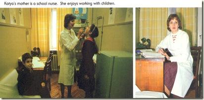 Мам - школьная медсестра
