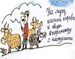 Из коллекции Леонида Каминского