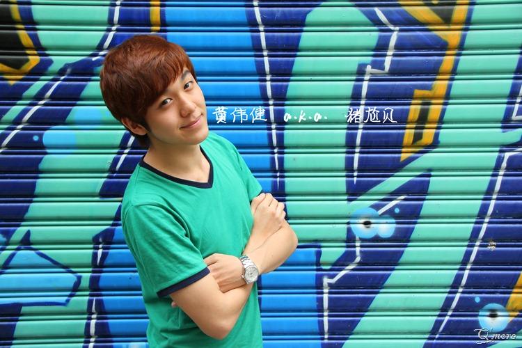 wong wei jian