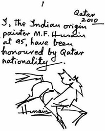 hussain qatar feb 2010