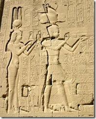 Dendara Egito