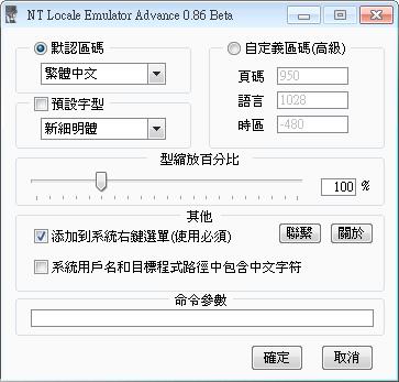 NTLEA_0.86_Beta