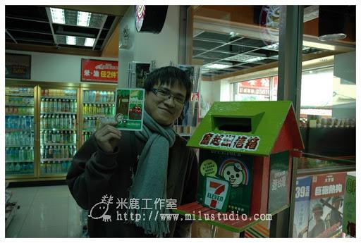 20110328life01r17.jpg