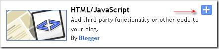 html javascript gadget