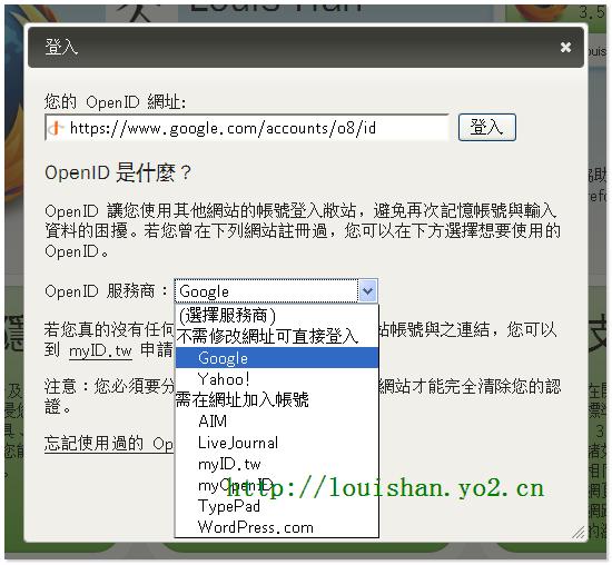 OpenID login