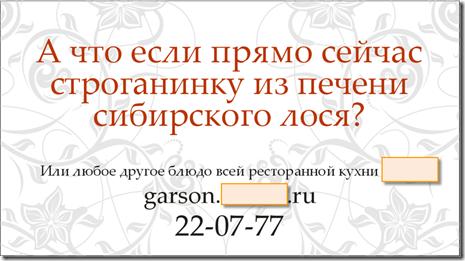 14.02