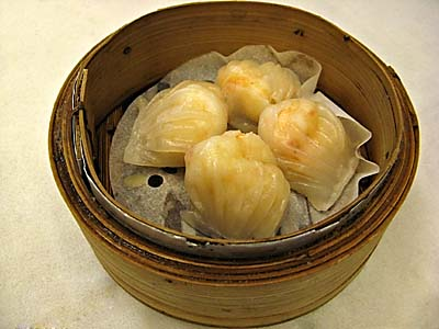 Fresh Prawn Dumplings