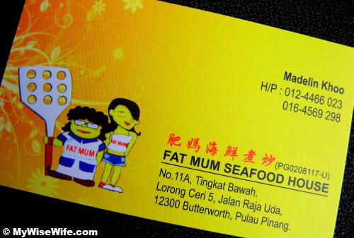 Fat Mum Restaurant Business card