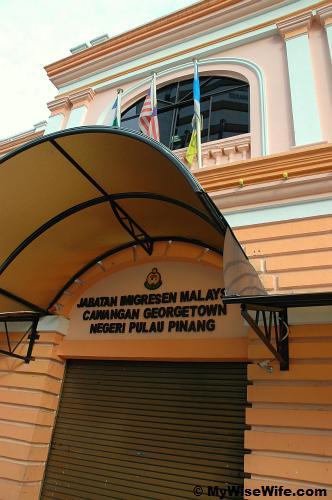 Facade of George Town Branch along Beach Street